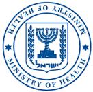 Лечение в Израиле цены от 645 долларов - Топ Ихилов