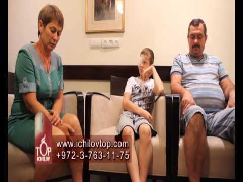 Лечение дермоидной кисты на веке в Израиле